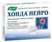 Хонда нейро таб. 0,6г №20