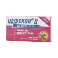 Цефекон Д супп. рект. д/детей 250мг №10