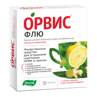 Орвис флю пор. д/р-ра внутр лимонно-имбирный №10