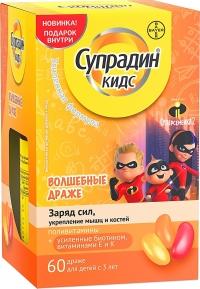 Супрадин кидс волшебные драже апельсин-клубника-лимон 1,8г №60