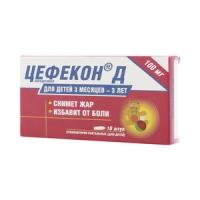 Цефекон Д супп. рект. д/детей 100мг №10