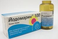 Йодомарин 100 таб. 0,1мг №100