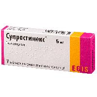 Супрастинекс таб. п.о 5мг №7