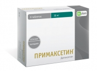 Примаксетин таб. п.п.о. 30мг №6