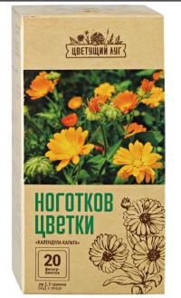 Цветущий луг календула кальта цветки 1,5г №20