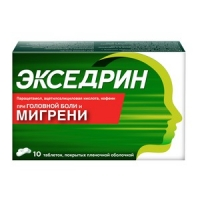 Экседрин таб. п.п.о. №10