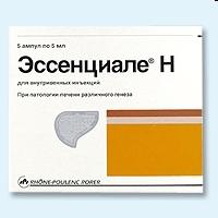 Эссенциале Н р-р в/в 250мг/5мл 5мл №5