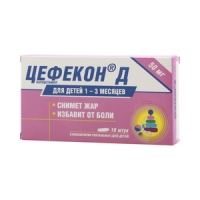 Цефекон Д супп. рект. д/детей 50мг №10