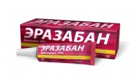 Эразабан крем д/наруж прим 10% 2г