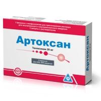 Артоксан лиоф в/в и в/м 20мг №3