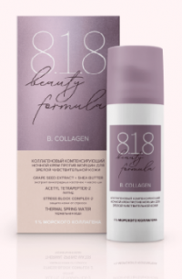 818 Бьюти формула/8.1.8 beauty formula коллаген крем ночной от морщин 50мл