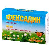 Фексадин таб. п.п.о. 180мг №10