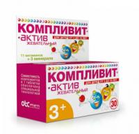 Компливит актив таб. жев. вишня №30