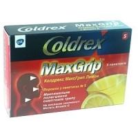 Колдрекс максгрипп пор. лимон №5