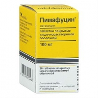 Пимафуцин таб. п.о кш/раств 100мг №20
