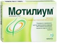 Мотилиум таб. п.о 10мг №30
