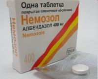 Немозол таб. п.п.о. 400мг №1