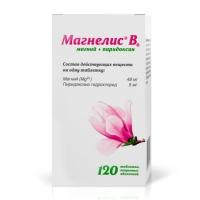 Магнелис B6 таб. п.о №120