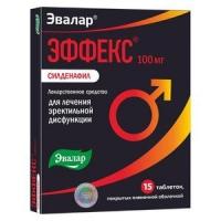 Эффекс силденафил таб. п.п.о. 100мг №15