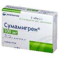 Сумамигрен таб. п.о 100мг №2