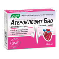 Атероклефит био капс. №30