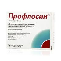 Профлосин капс. кш/раств пролонг. 400мкг №30