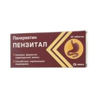 Пензитал таб. п.о кш/раств №20
