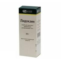 Лидокаин спрей местн. 10% 650доз 38г №1