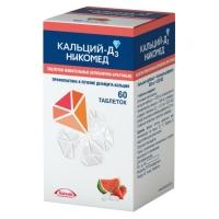 Кальций Д3 никомед таб. жев. 500мг+200МЕ №60  (клубнично-арбузные)