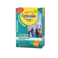 Супрадин кидс иммуно пастилки жев №60