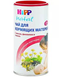 Фиточай Хипп д/кормящих матерей 200г