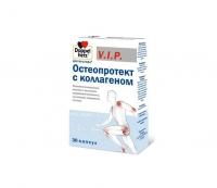 Доппельгерц vip остеопротект с коллагеном капс. №30