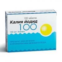 Калия йодид таб. 100мкг №100