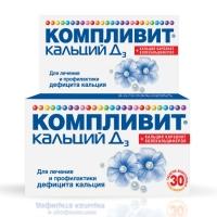 Компливит кальций Д3 таб. жев. 500мг+200МЕ №30  (апельсин)