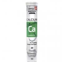 Свисс энерджи кальциум-витамин Д3 таб. шип. №20