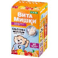 Витамишки кальций+витамин Д пастилки жев 2,5г №30