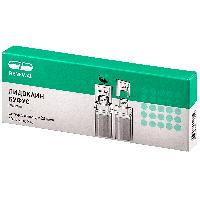 Лидокаин буфус р-р д/ин. 2% 2мл №10  (Renewal)