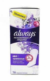Прокладки ежеднев Олвейс незаметная защита арома удлинненые N16