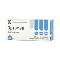 Ортофен таб. п.о кш/раств 25мг №20