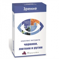 Комплекс лютеин-экстракт черники-рутин капс. 300мг №30