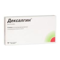 Дексалгин р-р в/в и в/м 25мг/мл 2мл №10
