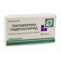 Папаверин супп. рект. 20мг №10