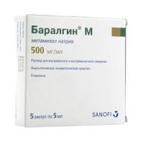 Баралгин М р-р в/в и в/м 500мг/мл 5мл №5
