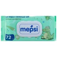 Салфетки влажные детские Мепси/mepsi алоэ №72