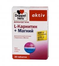 Доппельгерц актив л-карнитин+магний таб. №30