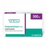 Кларитромицин-Тева таб. п.п.о. 500мг №10