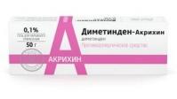 Диметинден-Акрихин гель д/наружн. прим. 0,1% 50г №1