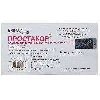 Простакор р-р д/ин. 5мг/мл 1мл №10