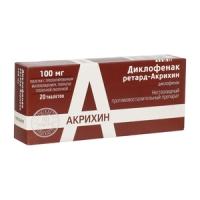 Диклофенак ретард-Акрихин таб.пролонг.п.п.о. 100мг №20
