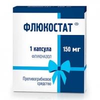 Флюкостат капс. 150мг №1